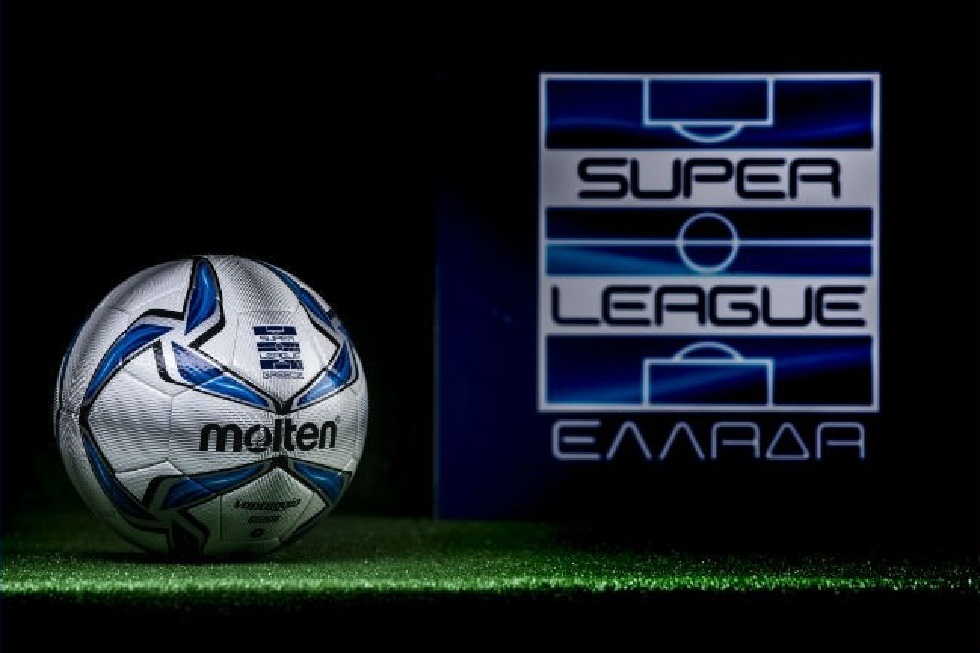 Superleague: Πρώτη σέντρα στην Λαμία, στη «μάχη» ρίχνονται Ολυμπιακός και Άρης | in.gr