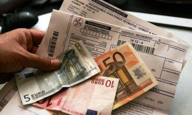 Αυτά είναι τα νέα τιμολόγια της ΔΕΗ – Τι θα πληρώνουμε από Σεπτέμβρη | in.gr