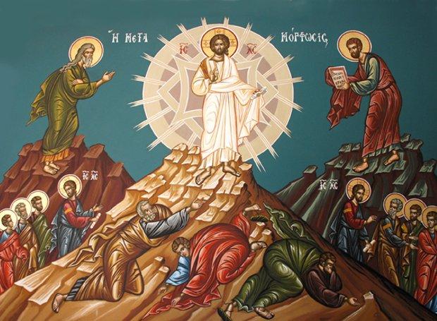 Η Μεταμόρφωση του Σωτήρος – Ποιοι γιορτάζουν σήμερα | in.gr