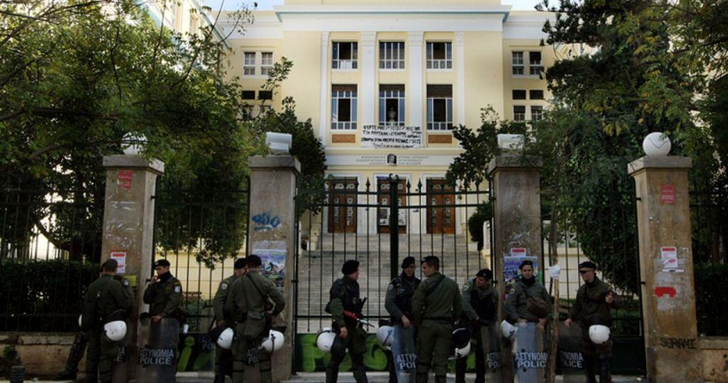 Άσυλο: Το σχέδιο της Αστυνομίας για να μπαίνει στα Πανεπιστήμια! (Εικόνες - Βίντεο)