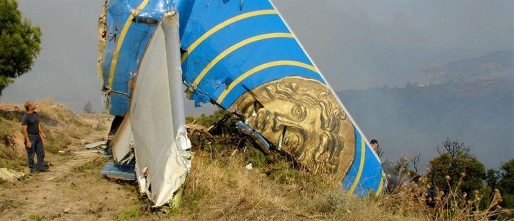 Γραμματικό, 14 Αυγούστου 2005 – Μια ανείπωτη αεροπορική τραγωδία