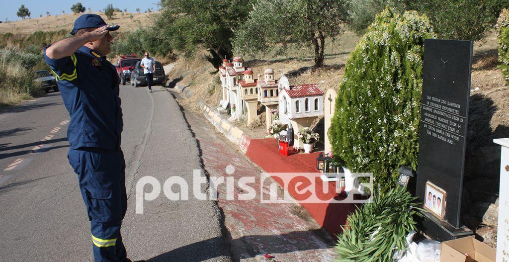 Ηλεία: Συγκίνηση στο τρισάγιο για τους πυροσβέστες που έχασαν τη ζωή τους το 2007 | in.gr