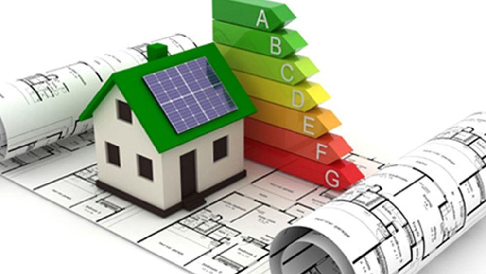 Ξεκινούν τη Δευτέρα οι αιτήσεις για το «Εξοικονόμηση κατ' οίκον II» | in.gr