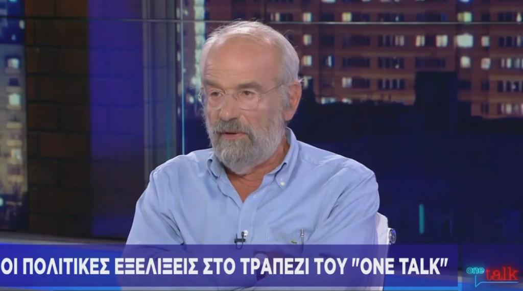 Αλέκος Αλαβάνος: Τον ΣΥΡΙΖΑ τον κατατάσσω στο ίδιο ρεύμα με την ΝΔ! (Βίντεο)