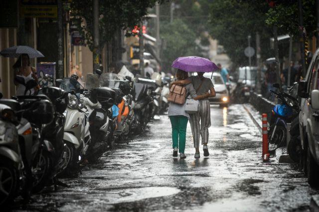 Φθινοπωρινός καιρός και τη Δευτέρα με ισχυρούς ανέμους – Πού θα βρέξει