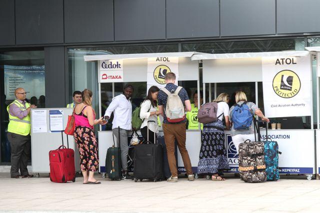 Thomas Cook: Σε απόγνωση οι τουρίστες στην Κέρκυρα – Χάος μετά το «κανόνι» της εταιρείας