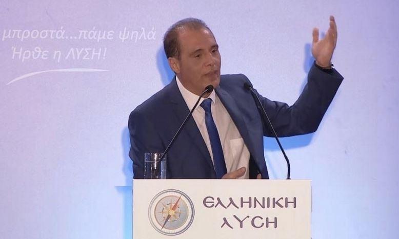 Βελόπουλος : Νέο παραλήρημα για τη Μόρια