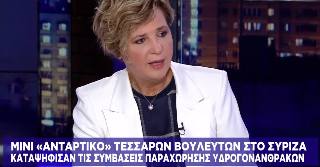 Ολ. Γεροβασίλη στο One Channel: Οι σύμμαχοι της ΝΔ δημιούργησαν τη Μόρια