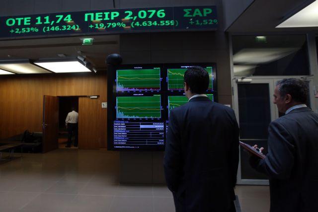 Χρηματιστήριο : Έκλεισε με άνοδο 0,93%