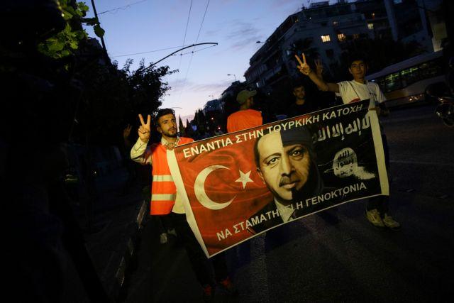 Εισβολή στη Συρία: «Ή θα πεθάνουμε όλοι μαζί ή θα νικήσουμε», λένε οι Κούρδοι της Αθήνας! (Εικόνες - Βίντεο)