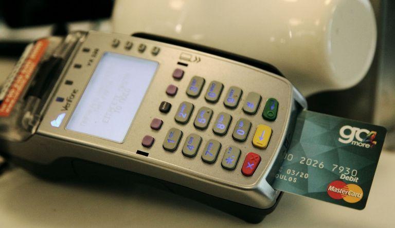 Ανέπαφες συναλλαγές με κάρτα: Έτσι μας κλέβουν χωρίς να το καταλάβουμε! (Βίντεο)