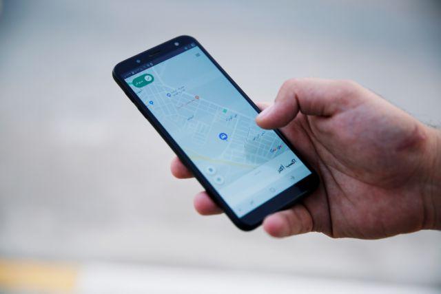 Συνδέστε το κινητό σπίτι
