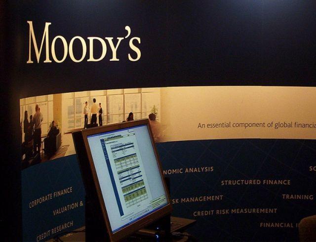 Moody's : Η αποπληρωμή του ΔΝΤ βελτιώνει το πιστωτικό προφίλ της Ελλάδας   in.gr