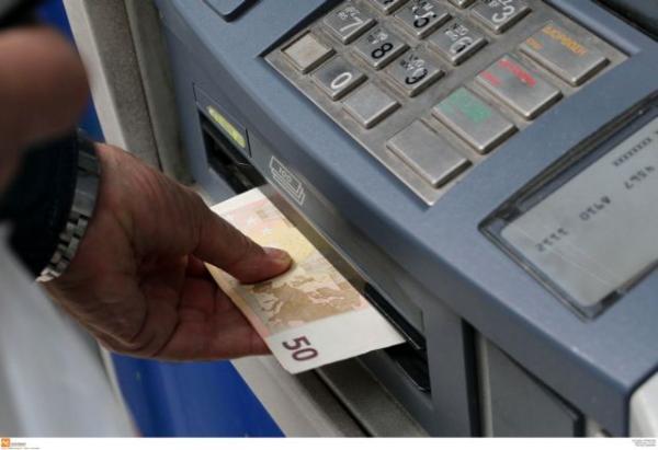 ΑΤΜ : Τι πρέπει να προσέχετε στην ανάληψη μετρητών