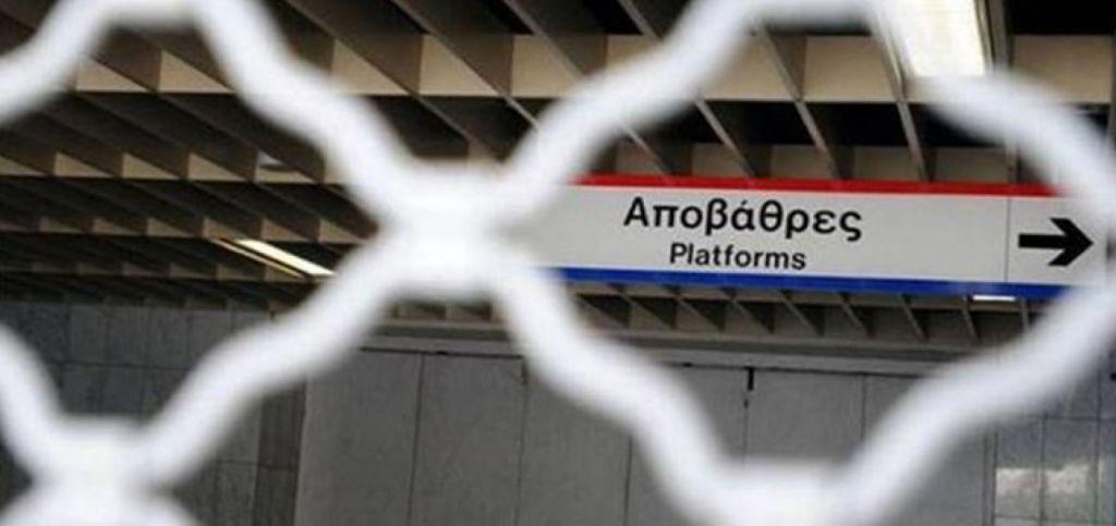 Νέες κινητοποιήσεις : Πώς θα κινηθούν σήμερα ηλεκτρικός, μετρό και προαστιακός | in.gr