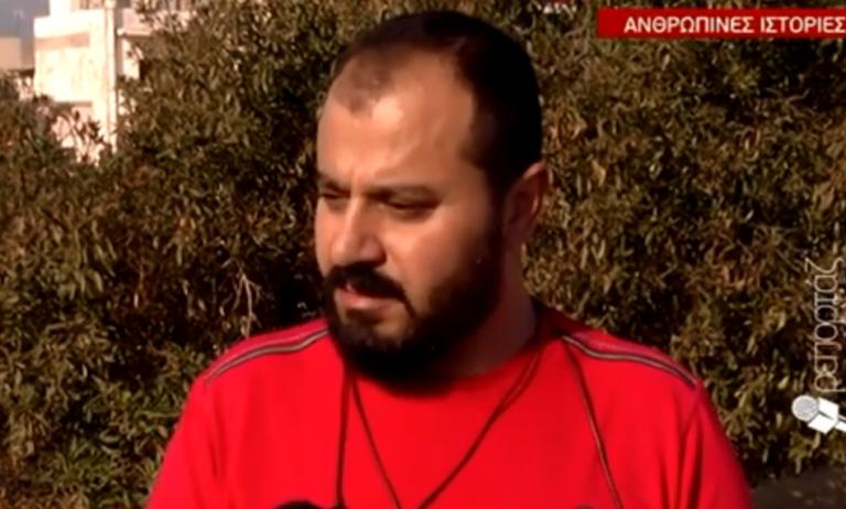 Ο Κούρδος από το Ιράκ που έγινε Κρητικός