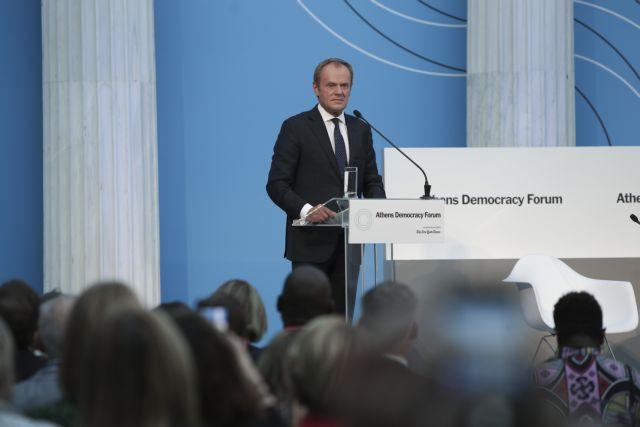 Τουσκ : Να μετατρέψουμε την πολιτική σε δράση και σκέψη για το κοινό καλό