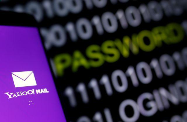 Yahoo : Σε ποιους χρήστες δίνει αποζημίωση 325 ευρώ