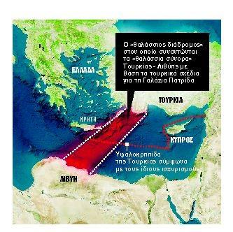 Τελεσίγραφο της Ελλάδας στη Λιβύη για τη συμφωνία με την Τουρκία | in.gr