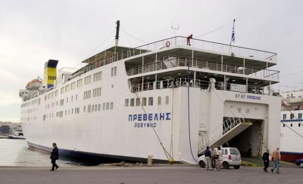 Πλοίο «Πρέβελης» : Προσέκρουσε στο λιμάνι της Κάσου