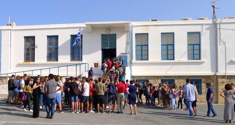 Σεισμός : Κλειστά τα σχολεία των Κυθήρων την Τετάρτη – Κανένα πρόβλημα για τα σχολεία της Αττικής
