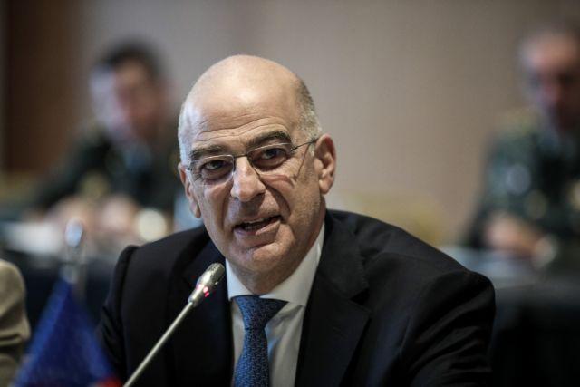 Ο Δένδιας κάλεσε τον Τούρκο πρέσβη για εξηγήσεις μετά τη συμφωνία Τουρκίας – Λιβύης