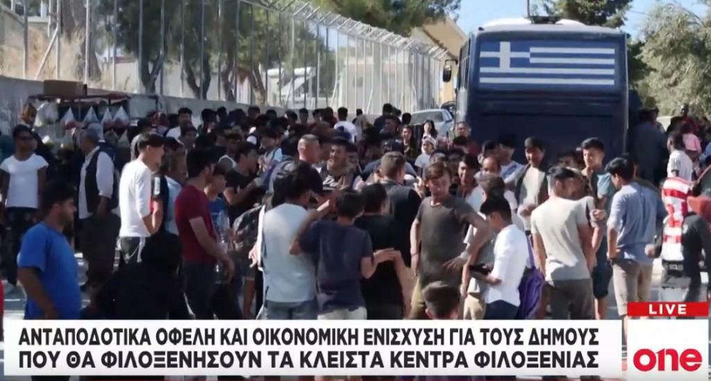 Προσφυγικό: Κρυφές κρατά τις τοποθεσίες των κλειστών κέντρων η κυβέρνηση
