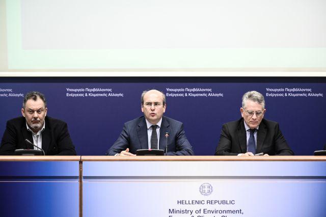 Εθνικό Σχέδιο για την Ενέργεια : Επενδύσεις 43,8 δισ. ευρώ και κίνητρα για την ηλεκτροκίνηση | in.gr