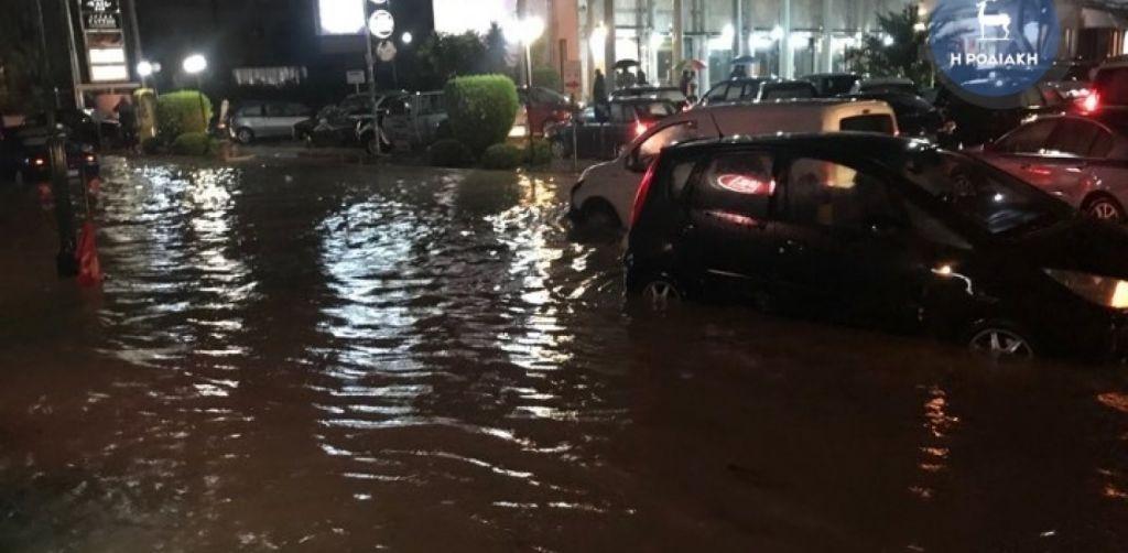 Κακοκαιρία Γηρυόνης : «Χτυπά» και τα Δωδεκάνησα – Πλημμύρισαν σπίτια και δρόμοι