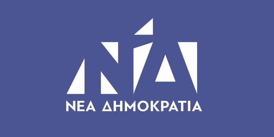 ΝΔ για ΣΥΡΙΖΑ : Οι δρόμοι του Τσίπρα συναντιούνται με την Λεπέν