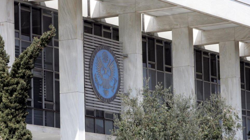 Φόβοι της αμερικανικής πρεσβείας στην Αθήνα για τρομοκρατικό χτύπημα