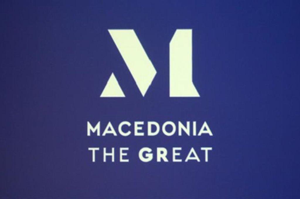 Ποιος δημιούργησε το σήμα «Μ»; | in.gr