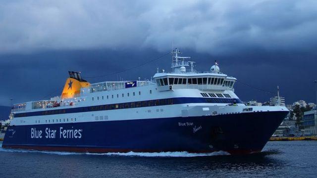Στο λιμάνι της Νάξου κατέπλευσε το Blue Star Naxos