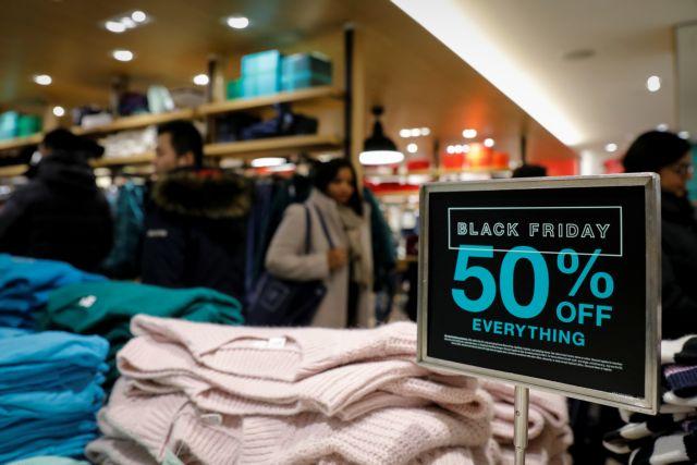 Σε «ετοιμότητα» για την Black Friday – O «πεντάλογος» του καταναλωτή