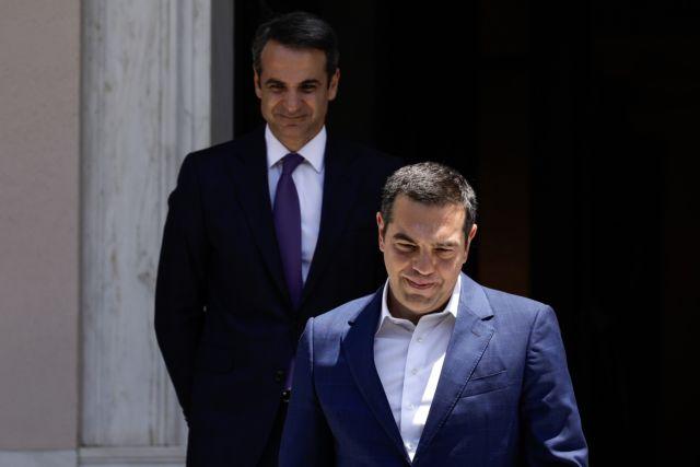 Δημοσκόπηση για το «Βήμα της Κυριακής» : Πάνω από 16 μονάδες η διαφορά ΝΔ – ΣΥΡΙΖΑ | in.gr