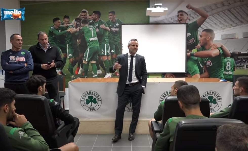 Ρόκα στους παίκτες: «Περιμένω προσπάθεια και επαγγελματισμό»