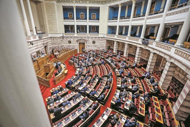 Αναθεώρηση : Πώς ναυάγησε το σόου του ΣΥΡΙΖΑ με το Σύνταγμα