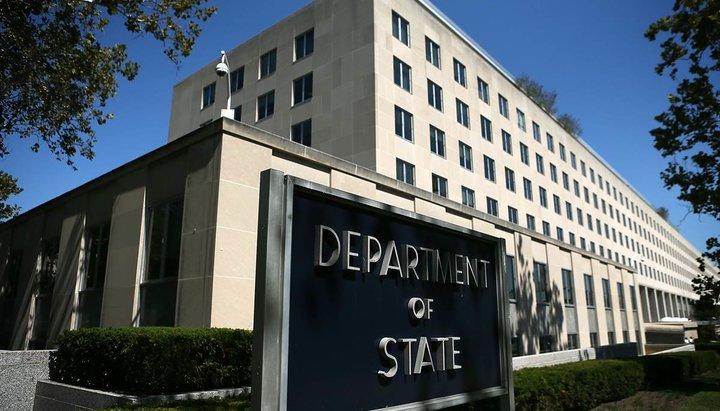 Το Στέιτ Ντιπάρτμεντ καλεί τα κοινωνικά δίκτυα να αναστείλουν τους λογαριασμούς των ηγετών του Ιράν