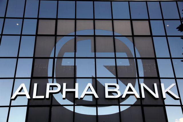 Alpha Bank : Επαφές Ψάλτη με θεσμικούς στο Λονδίνο