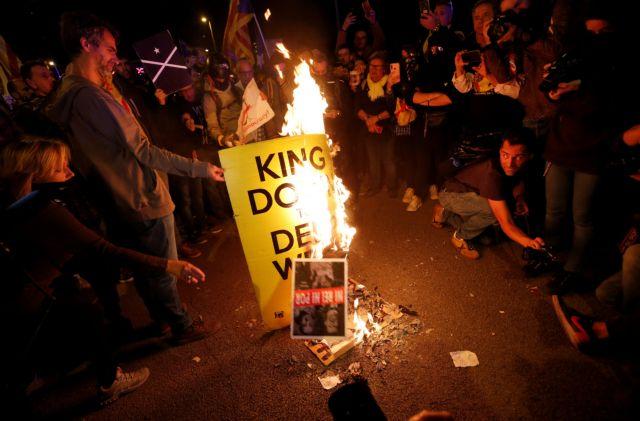 Ισπανία: Χιλιάδες αυτονομιστές διαδηλώνουν κατά της επίσκεψης του βασιλιά Φελίπε