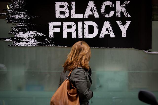 Εμπορικός Σύλλογος Αθηνών για Black Friday : Ημέρα γιορτής του εμπορίου – Τι να προσέξετε