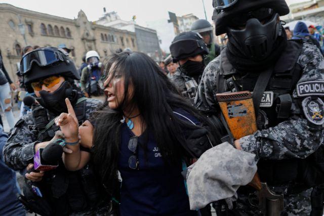 Βολιβία : Ανήγγειλαν διάλογο για τον τερματισμό της κρίσης