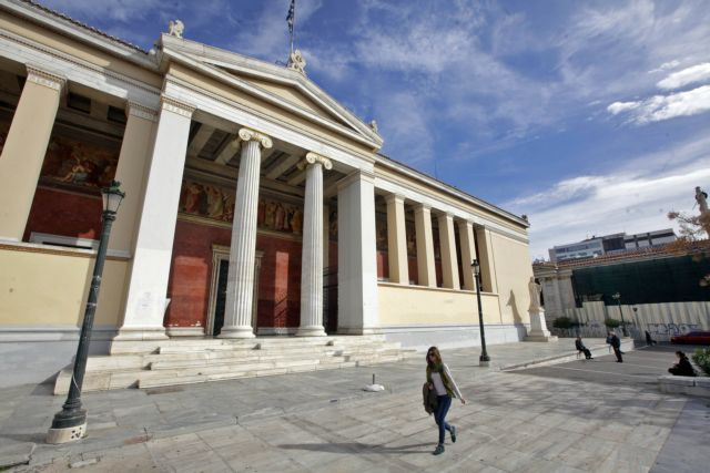 Αναστέλλεται η λειτουργία 37 νέων τμημάτων στα ΑΕΙ | in.gr