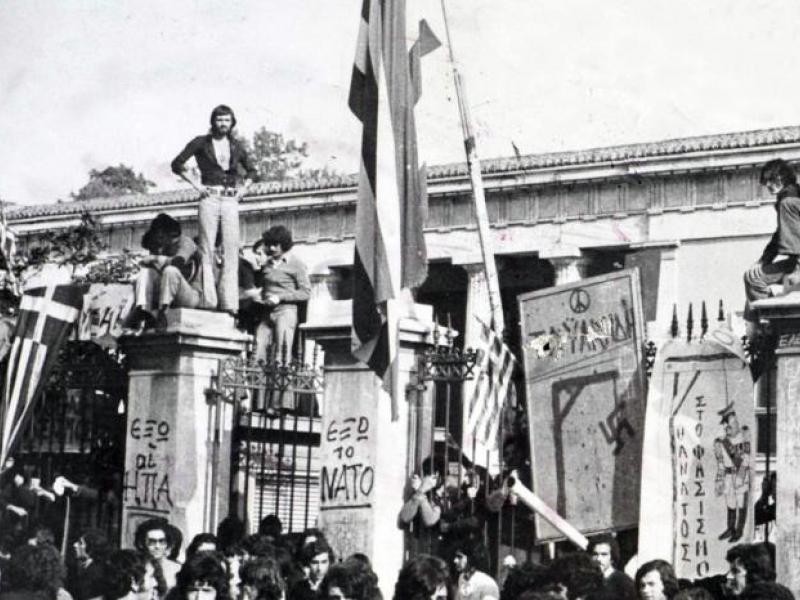 Η χούντα δεν τελείωσε το '73 | in.gr