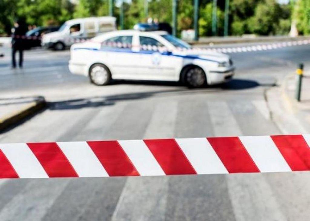 Κυκλοφοριακές ρυθμίσεις στην Αθήνα – Ποιοι δρόμοι κλείνουν
