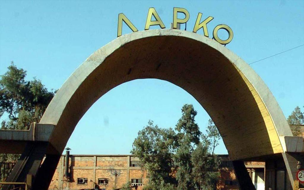 Οργή της ΓΣΕΕ για το εργατικό δυστύχημα στη Λάρκο: «Να αποδοθούν ευθύνες»
