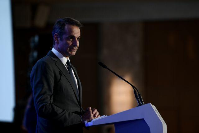 Μητσοτάκης στην Corriere Della Sera : Ο στόχος του 3,5% πλεόνασμα δεν βγάζει νόημα σήμερα