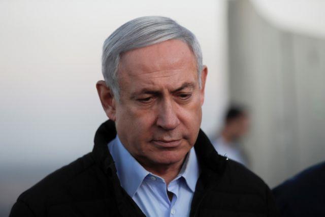 Ισραηλινά ΜΜΕ : Νέα ηγεσία θα αναδείξει η παράταξη του Νετανιάχου