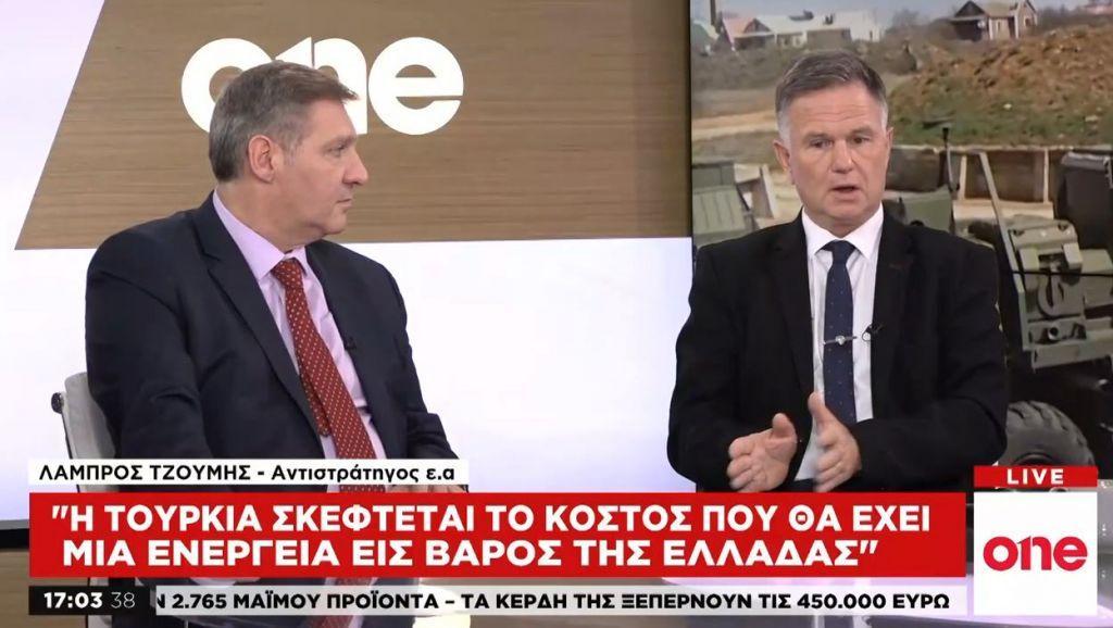 O Λ. Τζούμης και ο Αν. Ρομπόπουλος στο One Channel για την αμυντική βιομηχανία Ελλάδας και Τουρκίας