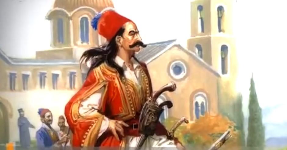 Γεώργιος Καραϊσκάκης : Τραγούδι εμπνευσμένο από τις βωμολοχίες του ...